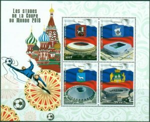 2018 MS Football World Cup Russia 2018 Stadiums #1 sport 400328