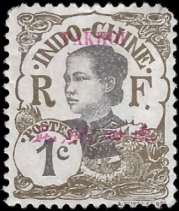 France-offices in China: Pakhoi 1908 YT 34 MH F