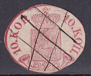 Finland 1856-8 Sc 2 10k Envelope Cut to Shape Diagonally Laid Paper Stamp Used