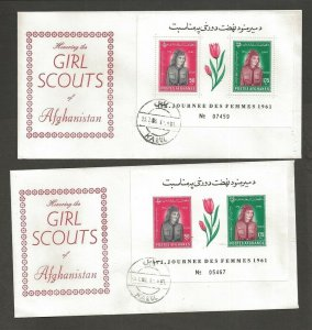 1961 Afghanistan Girl Scout SS FDC