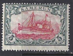 Cameroun 1900 MI 25IB Peace Printing, 25:17 Mint SCV$ 700.00