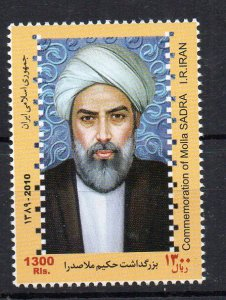 IRAN - 2010 - COMMEMORATION OF MOLLA SADRA -