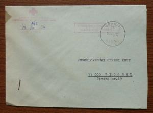 Yugoslavia Red Cross Cover! J3
