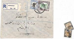 AK78 1950 SUDAN Area Barakat Registered Cover & 2 postmarked {samwells}PTS
