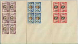 81678 - GUATEMALA -  POSTAL HISTORY -  OFFICIAL stamps on 3 COVERS  1939