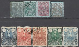 COLLECTION LOT OF # 1714 IRAN 9 STAMPS 1907+