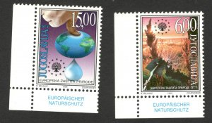 YUGOSLAVIA-MNH SET-EUROPEAN NATURE PROTECTION-1999.