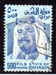 BAHRAIN 237 USED SCV $4.25 BIN $1.70 LEADER