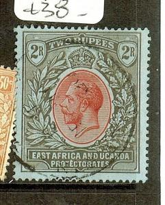 EAST AFRICA AND UGANDA  (P2205B)  KGV 2R SG54  VFU