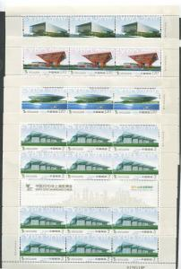 China -Scott 3801-04-Expo 2010 Shanghai -2010-3-MNH- 4 X Full Sheets
