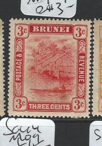 BRUNEI  (P0703B) SG34, 37  MOG  SPOT
