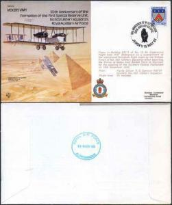 B12a 60th Ann Formation 1st Special Reserve Unit Standard Cover