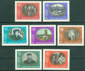 Togo - Scott 751-755 & C137-C138 MNH