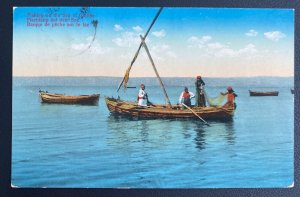 1921 Jerusalem Palestine Picture Postcard Cover To Sweden Fishing On The Sea