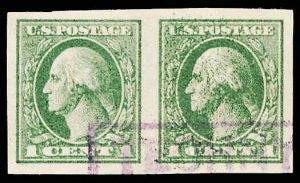 U.S. VARIETIES 531(var)  Used (ID # 84436)