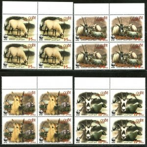 JORDAN Sc#1809-1812 2005 WWF Arabian Oryx Complete Set in Block of 4 Mint NH