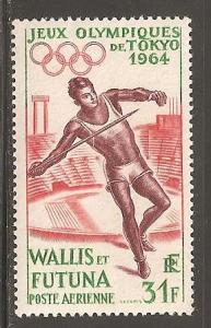 Wallis and Futuna Islands  SC   C19  Mint, Never Hinged