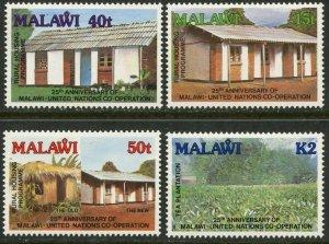 MALAWI Sc#554-557 1989 Rural Housing Complete Set OG Mint Hinged