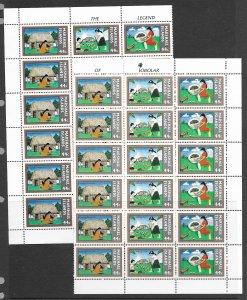 Marshall Islands 159a x 12, 190 x 2 MNH , vf see desc. 2019 CV$36.50