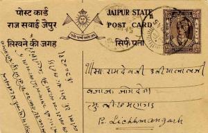 Indian States Jaipur 1/2a Raja Man Singh II Postal Card 1945 Domestic use.