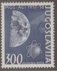 Yugoslavia Scott #C58 Stamps - Mint NH Set