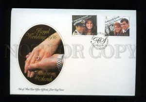 161443 ISLE OF MAN 1986 Royal Wedding Andrew & Sarah FDC cover