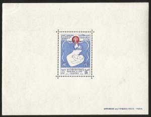 G)1965 LAOS, MOTHER & CHILD, PROTECTION MOVEMENT 6TH ANNIV., UNICEF & WHO MINI S