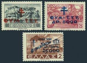 Greece RA72-RA74,MNH.Michel Zv 72-74. Postal Tax stamps,1944.Monastery,Windmills