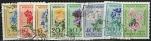 MONGOLIA CTO Scott # 195-202 Wild Flowers (8 Stamps)