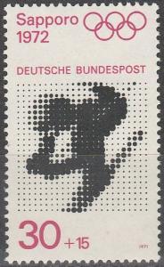 Germany #B474   MNH