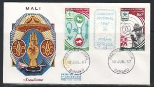 Mali, Scott cat. C50 A. Idaho World Scout Jamboree issue. First day cover.