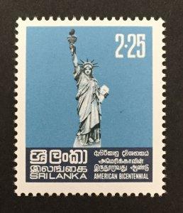Sri Lanka 1976 #513, U.S. Bicentennial, MNH.