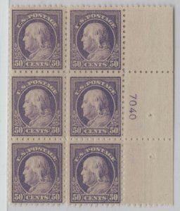 #477 Plate Block of 6 w/ Pl#, VF OG, with PF Cert. -- SEE DETAILS (GD 4/1)