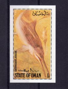 Oman 1996 Prehistoric Animals/Ichthyosaurs Jurassic SS (1) MNH VF