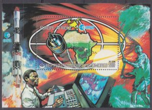 1991 Comoro Islands 981/B357 Satellite 6,50 €