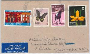 BUTTERFLIES Orchids  - SRI LANKA  -  POSTAL HISTORY -  COVER to SWITZERLAND