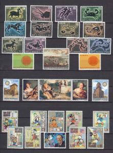 1970 - SAN MARINO - Complete year set - Scott #716 and others - MNH**