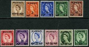 KUWAIT Sc#129-39 1957-1958 np Ovpts Set Complete Mint OG NH