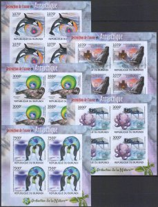 W1236 IMPERF 2012 BURUNDI PROTECTION NATURE MARINE LIFE OZONE ANTARCTICA 5KB MNH