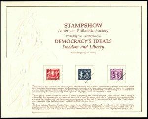 1991 StampShow APS Philadelphia, SC131 souvenir card SCCS: B-151