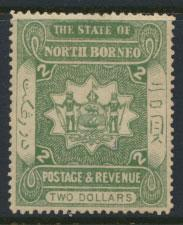 North Borneo  SG 84 MH please see scans & details
