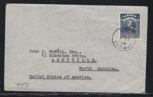 SARAWAK COVER  (PP0706B)  15C  ROYAL CYPHER   SIBU TO USA    1948