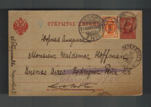 1900 St Petersburg RUSSIA PS Postcard Cover to argentina