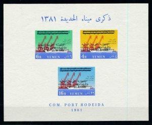 [77948] Yemen YAR 1963 Completion Port Hodeida OVP YAR 27.9.1962 Sheet MNH