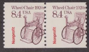 2256 Wheel Chair MNH transportation coil pair