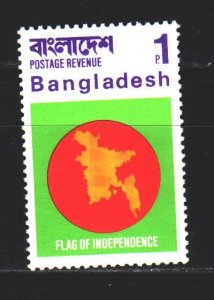 Bangladesh. 1971. 4 of a series. Proclamation of independence. MNH.