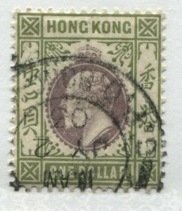 Hong Kong KEVII 1903 $1 olive green & lilac used