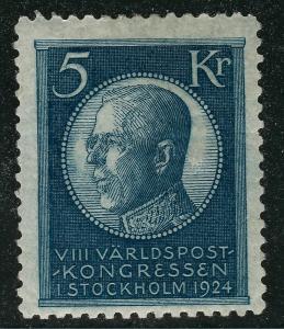 Sweden Rare & Attractive Sc #211 F-VF Mint OG  Cat $300
