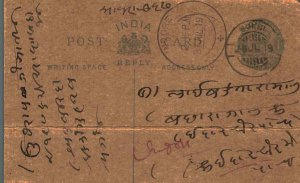 India Postal Stationery George V 1/4A Indore cds