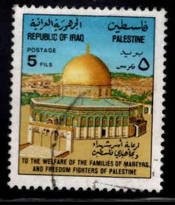 IRAQ Scott RA23 Used Dome of the Rock stamp